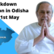 lockdown extension in Odisha