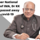 Dr KK Aggarwal