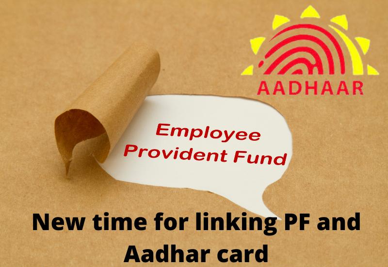 linking PF and Aadhar card