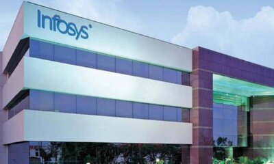 Infosys intending to investigate the notable insider trading case