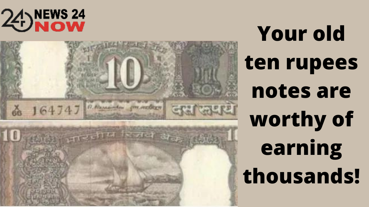 old ten rupees notes