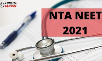 NEET 2021 - NTA will conduct the NEET UG 2021