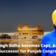 Navjot Singh Sidhu becomes Capt. Amarinder Singh's Successor for Punjab Congress Chief