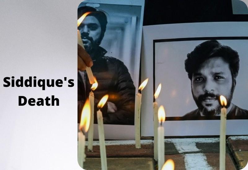 Siddique's Death
