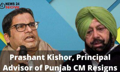 Prashant Kishor, Principal Advisor of Punjab CM Resigns